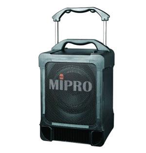 MIPRO MA 707